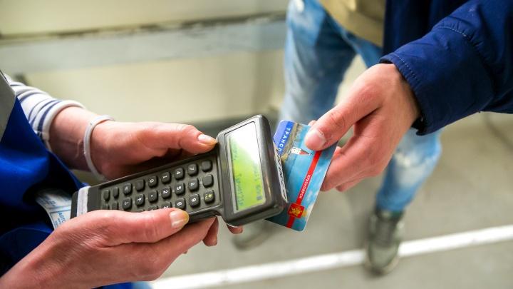 Транспортные карты остаются. Но пока без скидки в 1 рубль