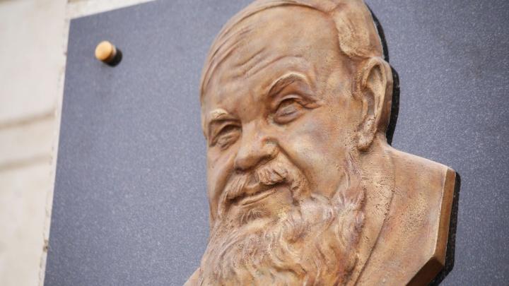 В Академгородке появилась мемориальная доска первому сибирскому академику