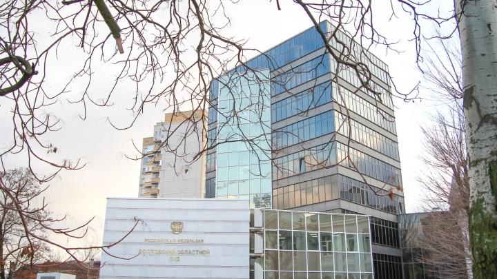 Главного архитектора Мартыновского района оставили в СИЗО