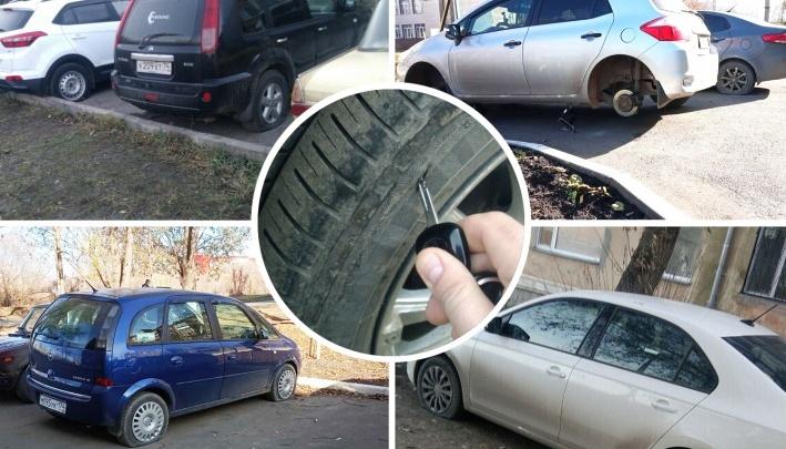 Порезанные у десятков машин колёса под Челябинском переросли в уголовное дело