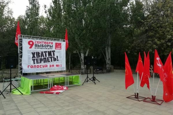 В Красноармейском районе Волгограда на митинг коммунистов вышли четыре человека, а в Волжском — 40