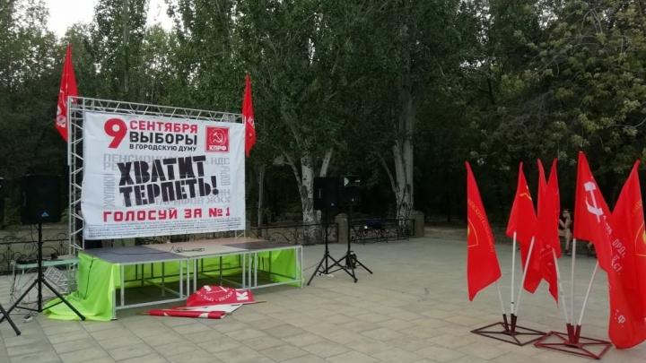 Волгоградцы не пошли на митинги КПРФ против пенсионной реформы после отказа в референдуме