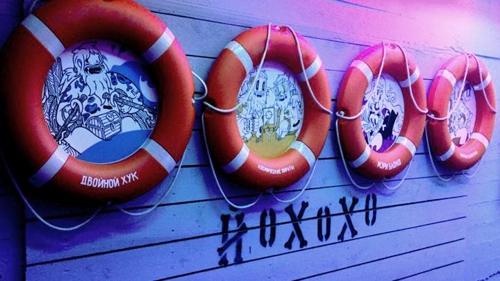 Переворот на борту «Йохохо»: на «Студенческой» раздают рёбра