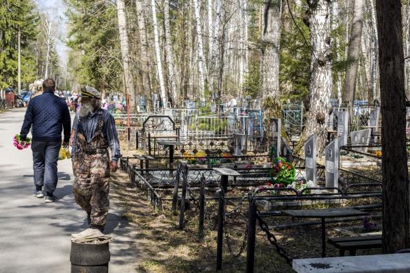По словам коллег Ивана Голунова, именно это расследование едва не стоило ему свободы