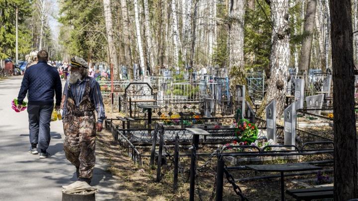 Кто владеет московскими кладбищами.Расследование Ивана Голунова