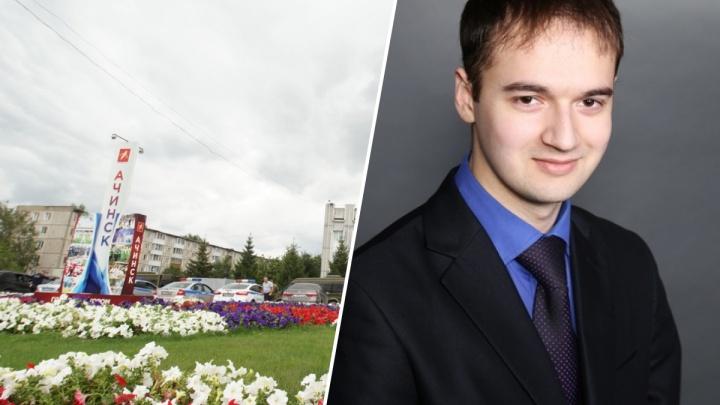 Педагог из Ачинска выбыл из борьбы за звание «Учитель года» в России