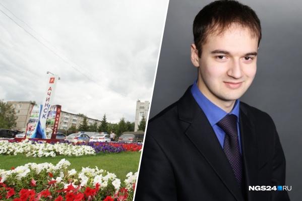 Алексей Потемкин работает учителей в школе №6 Ачинска
