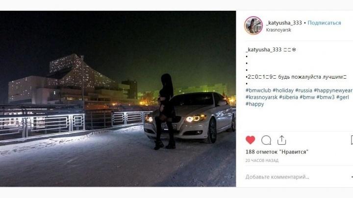 Ради красивого фото девушка на BMW заехала на пешеходный вантовый мост