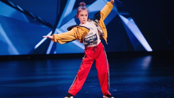 «Посмотрим, какой я буду бабушкой»: чем живёт юная челябинка, пробившаяся в танцевальное шоу на ТНТ