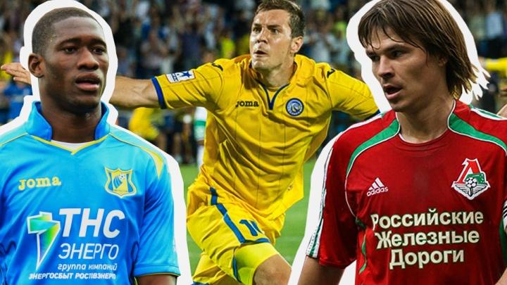 Ушли и не прогадали: как сложилась карьера бывших футболистов «Ростова»