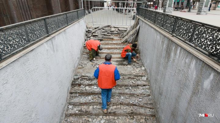 «Будем работать до победного»: в подземном переходе, возмутившем Текслера, начали ремонт