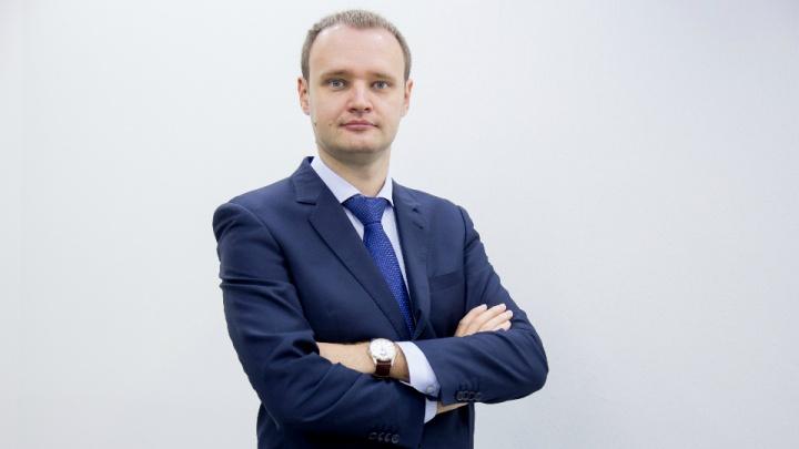 Заместитель директора «Промсвязьбанка» в Перми: «Повысили кешбэк и сделали ипотеку доступнее»