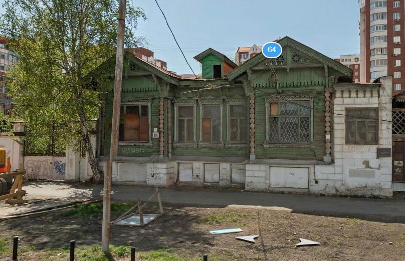 Дом на Хохрякова, 64 принадлежал мещанину Медведеву