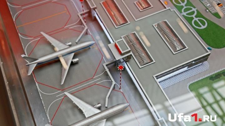 В Уфе отменили вылеты и прилеты четырех самолетов