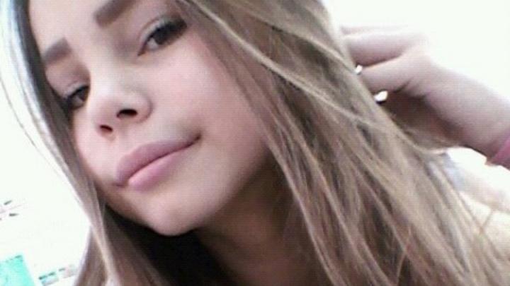 В Ярославской области пропала 13-летняя девочка со шрамом на лице