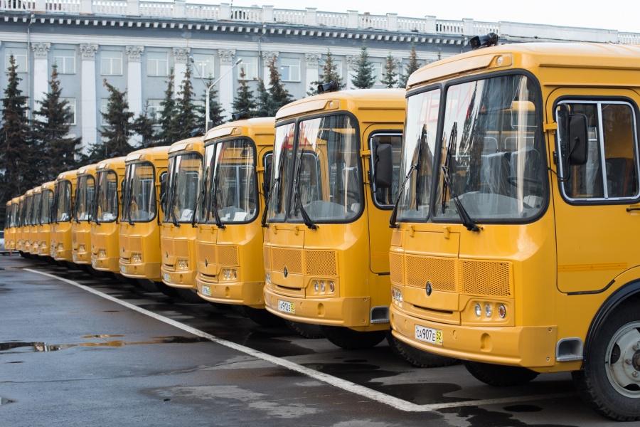 Кузбасские школы получили 52 новых школьных автобуса