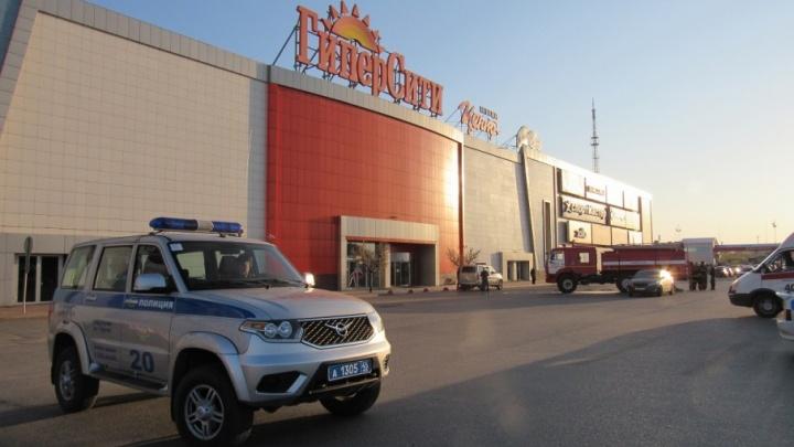 В Кургане посетителей и продавцов эвакуировали из ТЦ «ГиперСити»