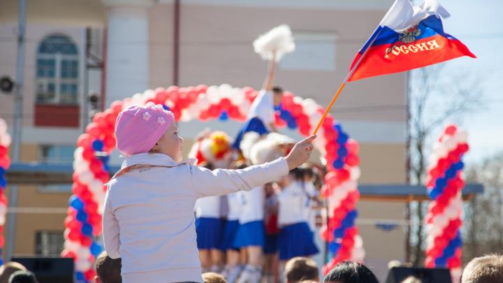 Гимн хором, шоу-балет и романсы: каким будет праздник ко Дню России в Архангельске