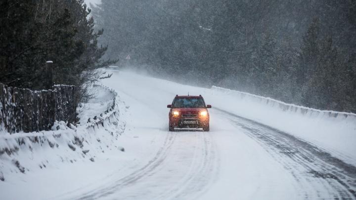 В выходные в Красноярск придёт долгожданное потепление
