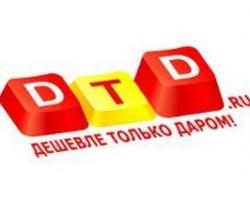 DTD.ru предлагает хороший способ экономии на подарках