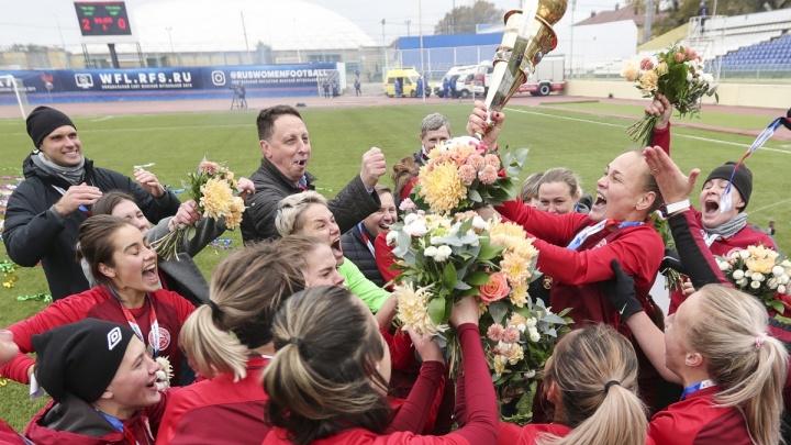 Пермские футболистки в седьмой раз выиграли Кубок России
