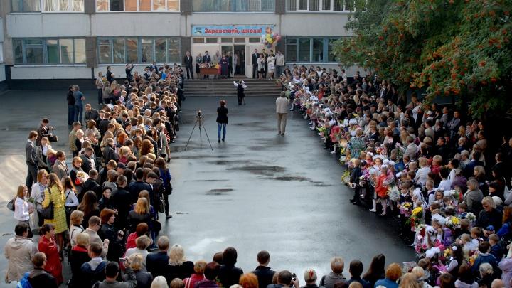 Бантики намокнут: какой будет погода 2 сентября в Новосибирске