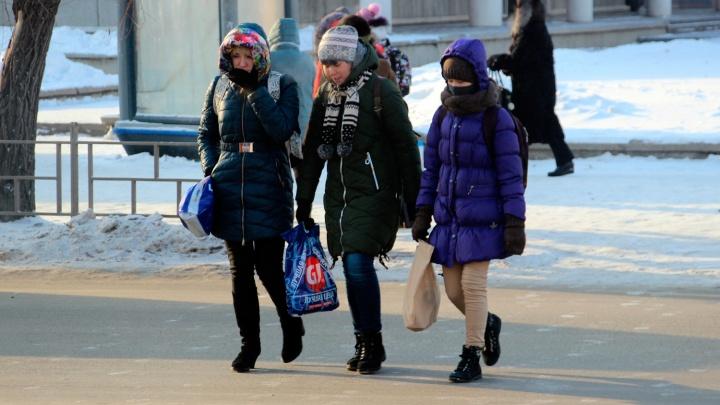 В Омск идут морозы. Мэрия напомнила, когда дети могут не ходить в школу