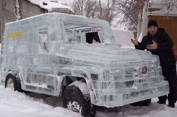 Работа над ледяным автомобилем шла две недели