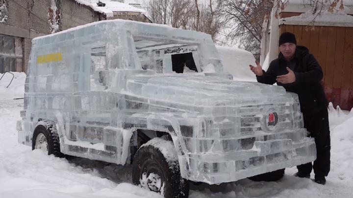 «Получилась чудо-тачка»: новосибирские мастера сделали «Гелендваген» из шести тонн льда
