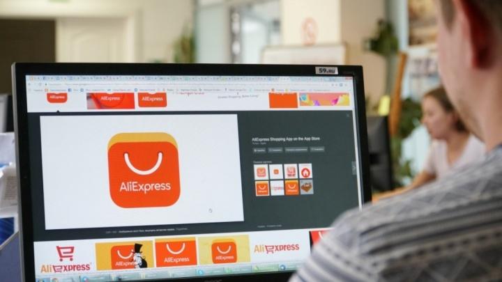 Пермяки смогут получать заказы с AliExpress в магазинах «Пятерочка», «Перекресток» и «Карусель»