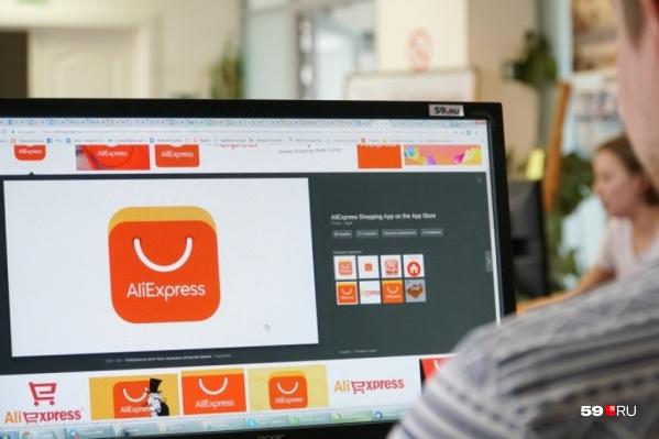 Заказы, сделанные через интернет, будут доставлять в супермаркеты