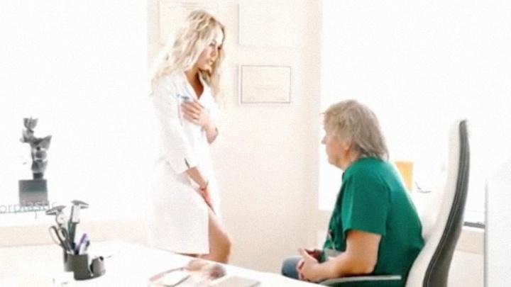 Самарская участница «Дома-2» Мария Кохно решила откачать жир в прямом эфире