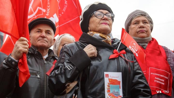 «Красный день календаря»: в Волгоградскую область 7 ноября придут туманы и безветрие