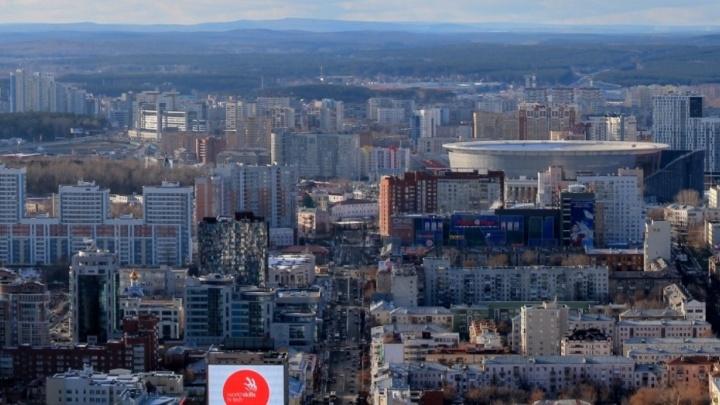 Новый стадион и небоскрёбы: уралец сделал 5 свежих панорам Екатеринбурга