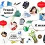 «Я по-китайски ни бум-бум»: тест с самыми безумными переводами на AliExpress