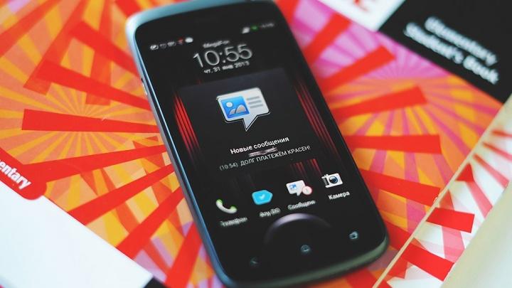 На телефоне высвечивается номер банка: тюменцев обманывают с помощью специального приложения