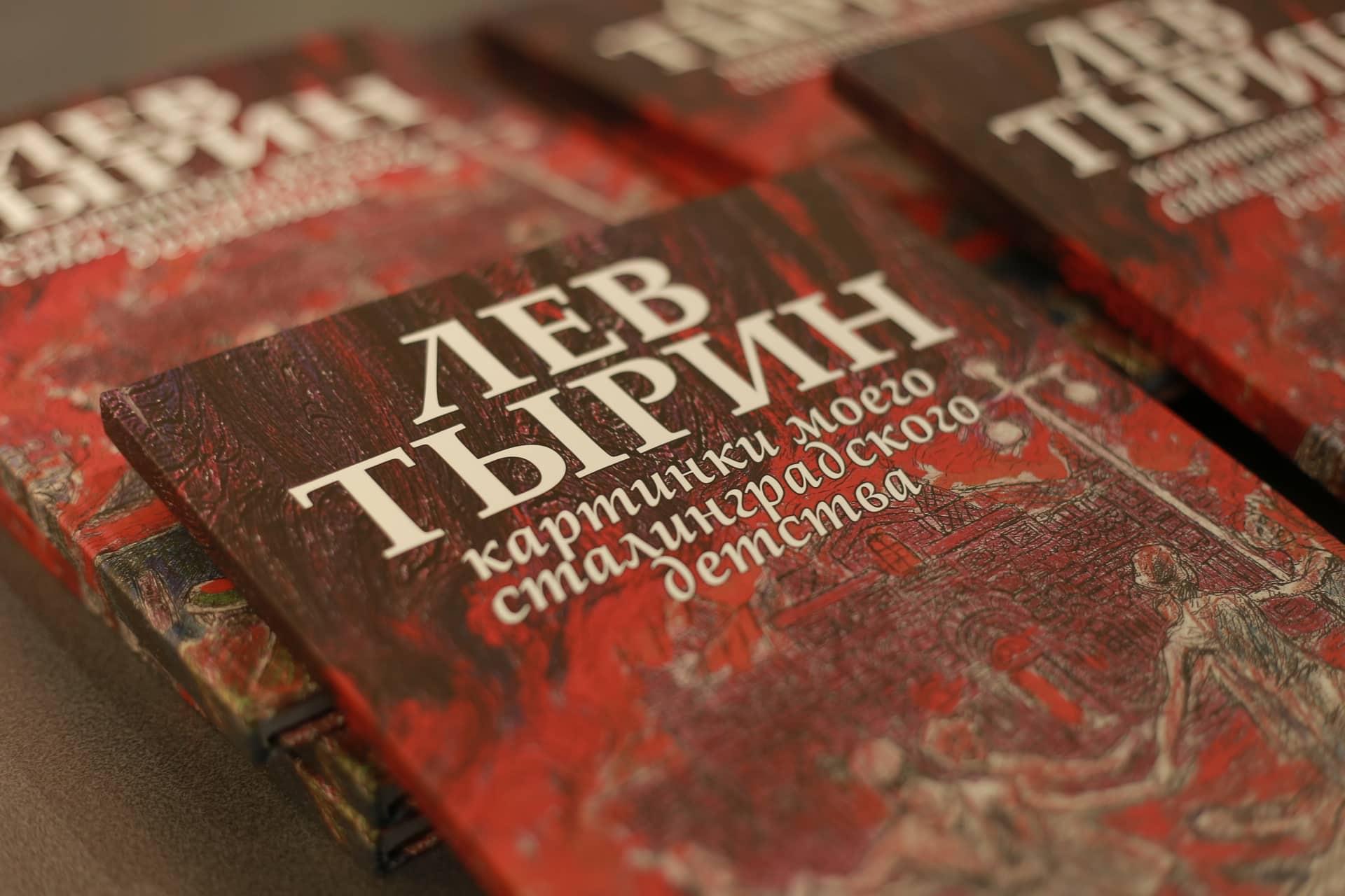 Сборник выпустили небольшим тиражом — всего 250 экземпляров