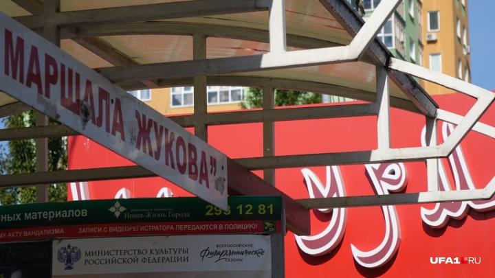 Число пострадавших от отравления шаурмой в Уфе увеличилось до 16 человек