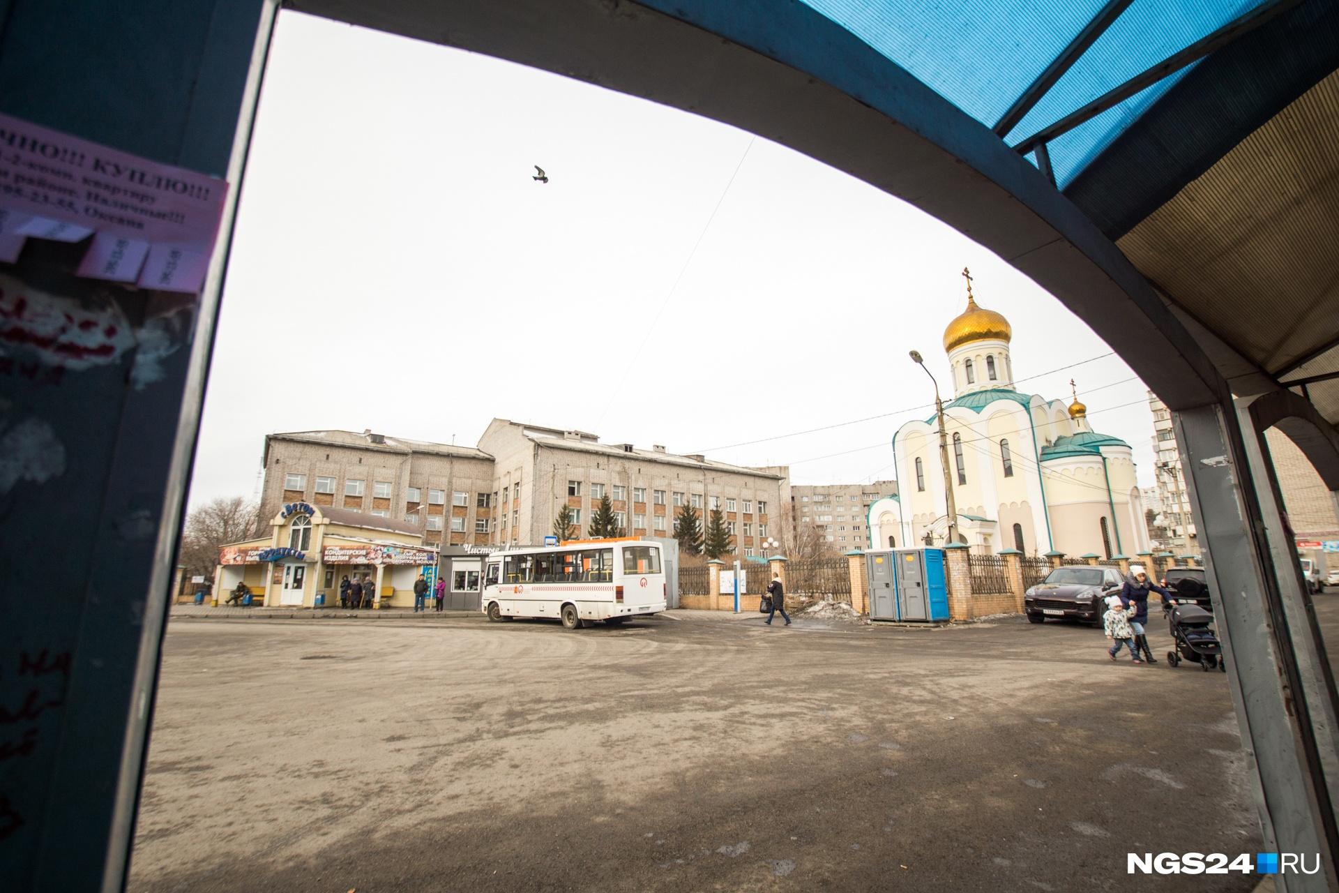 Конечный пункт на остановке «Железнодорожная больница»