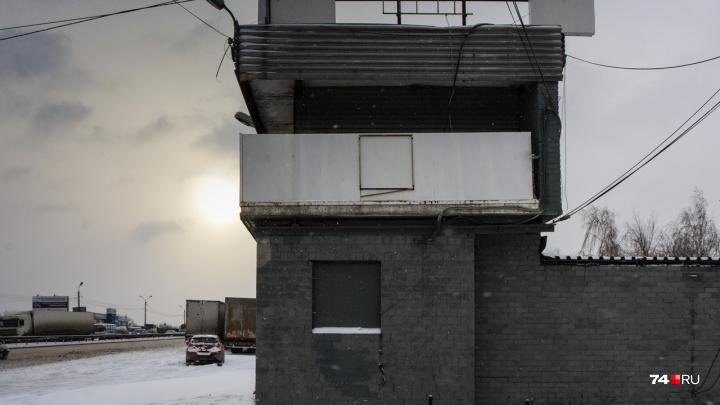 Не сдержали пост: смотрим, что стало с «доходными домами» ГИБДД в Челябинске