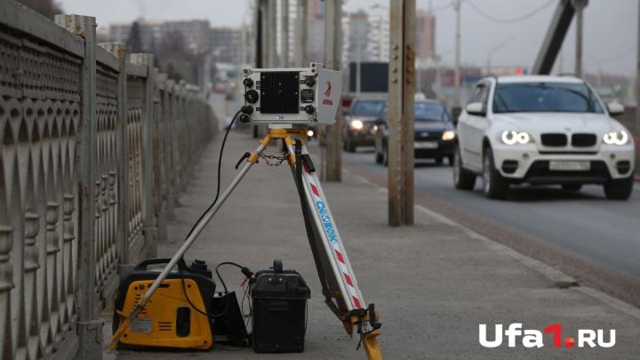Большой брат следит за тобой: в Уфе установили камеру видеофиксации нарушений