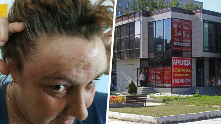 «Сделала завивку и скорую вызвала»:сибирячке в салоне красоты сожгли голову за 2050 рублей