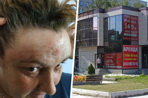 46-летняя Ольга Чипенко сожгла волосы и кожу головы за 2050 рублей в салоне красоты «ЦирюльникЪ»
