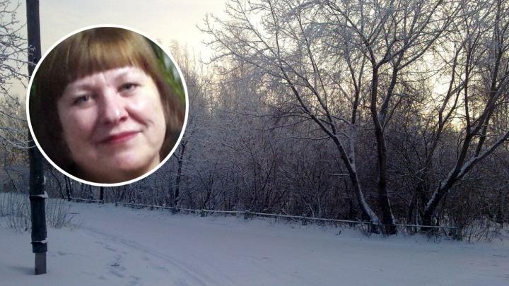 Женщина в красном берете пропала по дороге на работу