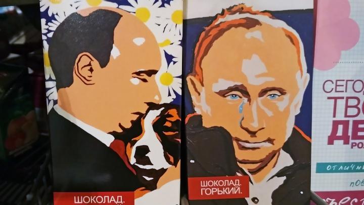 Путин добрый и нежный: в Новосибирск привезли шоколад с портретом президента в слезах