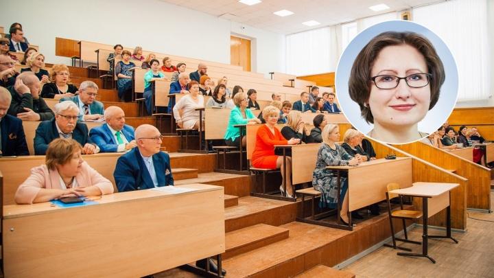 В Самаре озвучили имя кандидата на пост ректора экономического университета