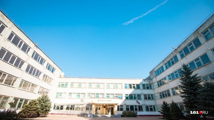 В Батайске построят самую большую в городе школу