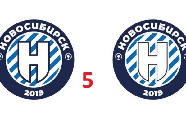 Болельщики проголосовали за логотип №5
