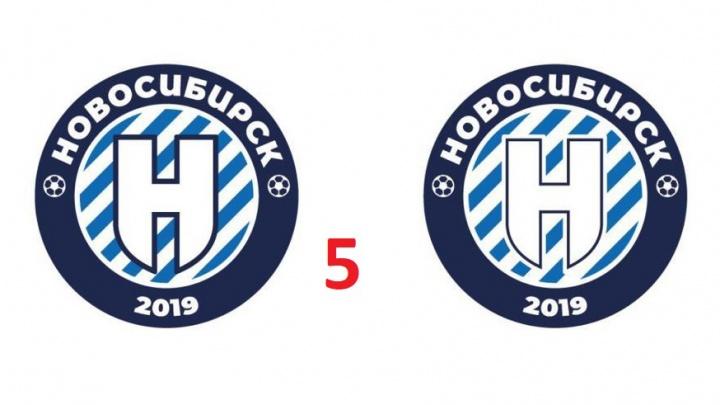 ФК «Новосибирск» закрыл голосование за выбор логотипа