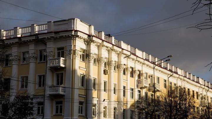 Назвали, чем больше всего недовольны жители центра Ярославля